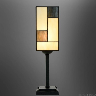 lampe tiffany mondriaan les plus belles lampes tiffany. Black Bedroom Furniture Sets. Home Design Ideas