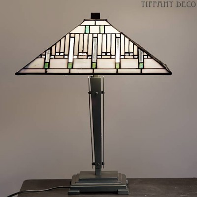 lampe tiffany minneapolis les plus belles lampes tiffany. Black Bedroom Furniture Sets. Home Design Ideas