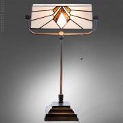 Tiffany Bureaulamp  B&B